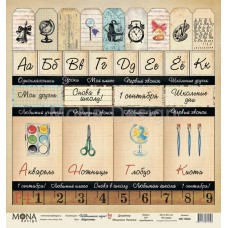 """Бумага для скрапбукинга Лист карточек """"Школьная пора""""  Monadesign"""