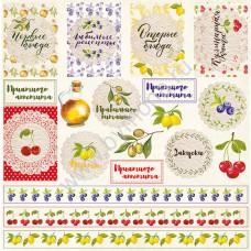 """Бумага для скрапбукинга Лист карточек """"Вкусно"""" Monadesign"""