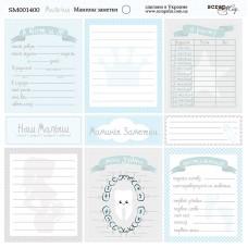 Бумага для скрапбукинга двусторонняя Мамины Заметки Мальчик 20х20см от Scrapmir