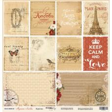 Бумага для скрапбукинга односторонняя Карточки из коллекции Музыка Любви 30х30см от Scrapmir