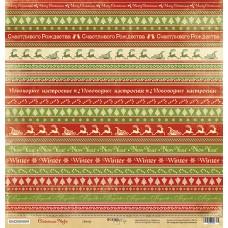 Бумага для скрапбукинга односторонняя Декор из коллекции Christmas Night 30х30см от Scrapmir