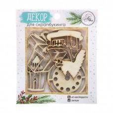 Набор чипборда «Зимний вечер», 9 × 10,5 см