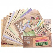 """Набор двусторонней бумаги для скрапбукинга """"Наслаждайся каждым моментом"""" 12 листов 14,5 х 14,5"""