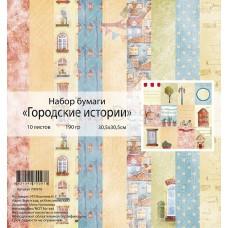 Набор бумаги Городские истории 10 листов 30,5х30,5см, 190 гр., MONAdesign
