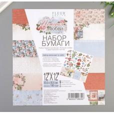 """Набор бумаги для скрапбукинга (6 листов) """"История любви"""" 30,5х30,5"""