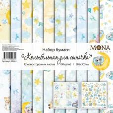 Набор бумаги  Колыбельная для сыночка 12 листов 30,5х30,5см, 190 гр., MONAdesign