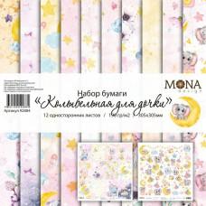 Набор бумаги Колыбельная для дочки 12 листов 30,5х30,5см, 190 гр., MONAdesign