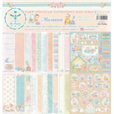 Набор бумаги для скрапбукинга Малыши содержит 11 двусторонних листов + лист бонус (оборот обложки). Плотность 190 г/м. Размер 30.48х30.48 см (12 дюймов). Bee Shabby.