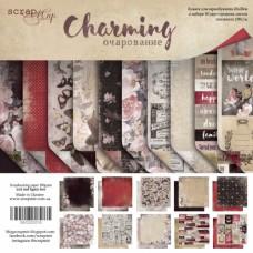 Набор скрапбумаги Charming (Очарование) 10шт, 20х20см от Scrapmir