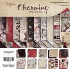 Набор двусторонней скрапбумаги Charming (Очарование) 10шт, 30х30см от Scrapmir