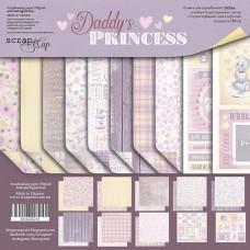 Набор двусторонней скрапбумаги Daddy's Princess 10шт, 20х20см от Scrapmir