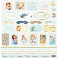Бумага для скрапбукинга односторонняя Карточки из коллекции Корица 30х30см от Scrapmir
