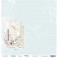Бумага для скрапбукинга односторонняя Кораблик из коллекции Море 30х30см от Scrapmir