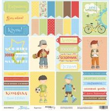 Бумага для скрапбукинга односторонняя Карточки из коллекции Такие Мальчишки 30х30см от Scrapmir