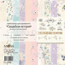 Набор бумаги Свадебная история 11листов 30,5х30,5см, 190 гр., MONAdesign