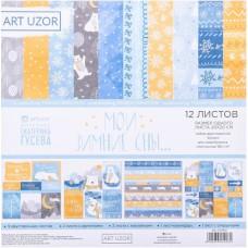 Бумага для скрапбукинга в наборе «Мои зимние сны», 20 × 20 см, 180 г/м²