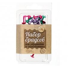 Набор брадсов «Любимые оттенки шебби», 30 шт, 0,9 × 0,4 × 0,2 см