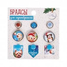Набор брадсов для скрапбукинга с картонным декором в наборе «Веселые щеночки»