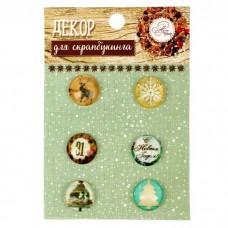 Кабошоны стеклянные для скрапбукинга в наборе «Пряности и радости», диаметр 1,5 см