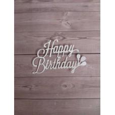"Вырубка ""Надпись Happy Birthday"" 6,5х5. Цвет белый."