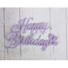 "Вырубка ""Надпись Happy Birthday"" 6,5х5. Цвет фиолетовый"