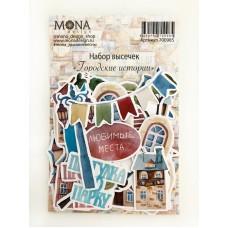 Набор высечек Городские истории 47 элементов,  MONAdesign