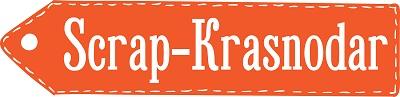 Scrap-Krasnodar